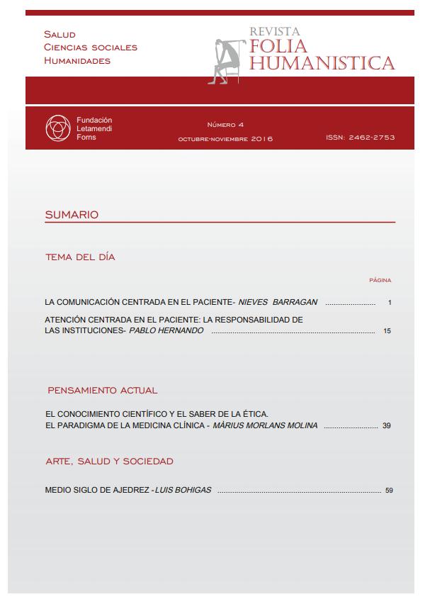 Ver Núm. 4 (2016): Folia Humanística Número 4. - octubre-noviembre 2016